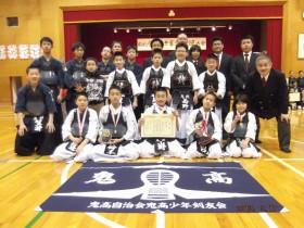 第2回 駒込学園杯剣道大会