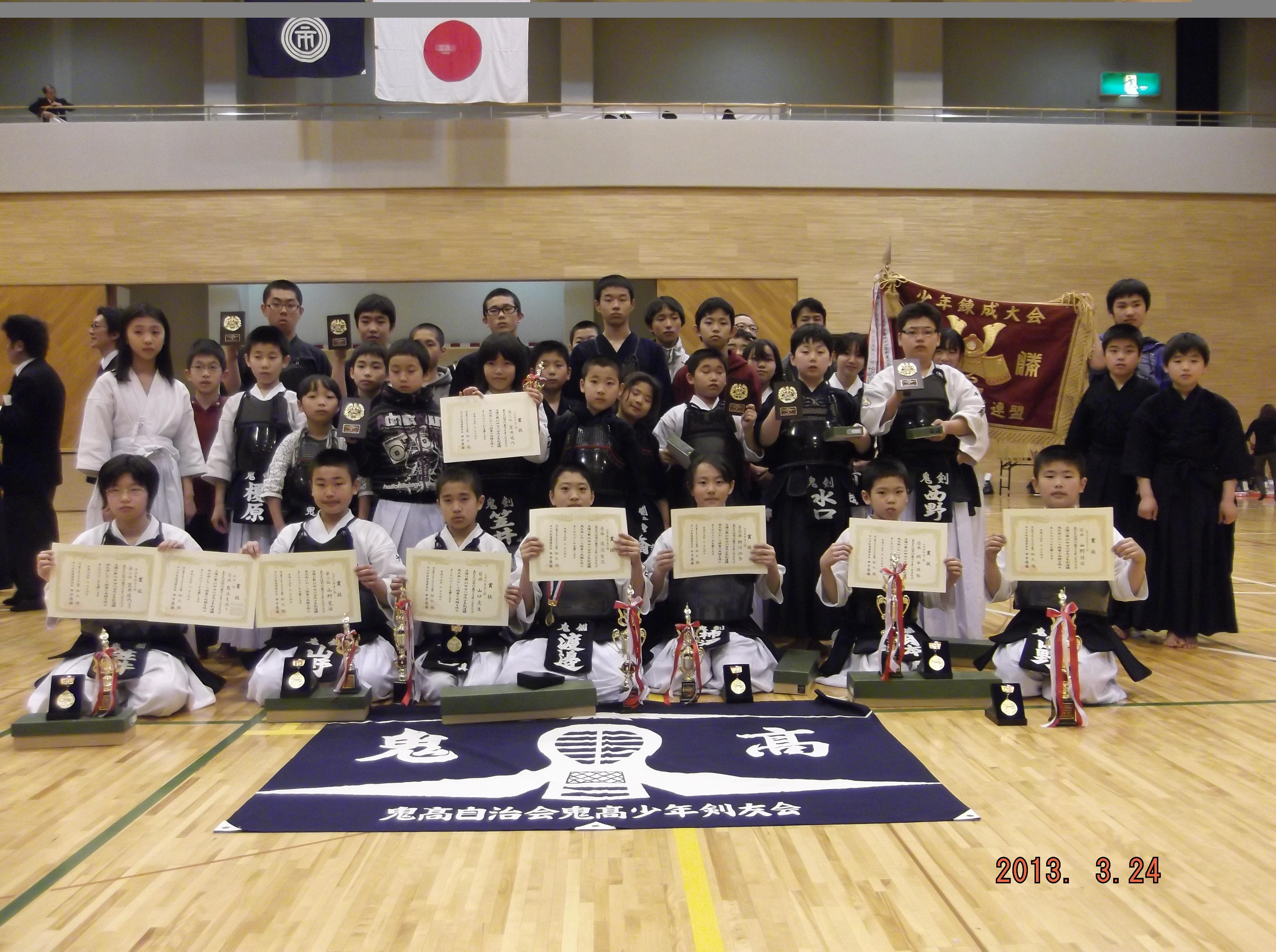 第35回市川市少年剣道練成大会