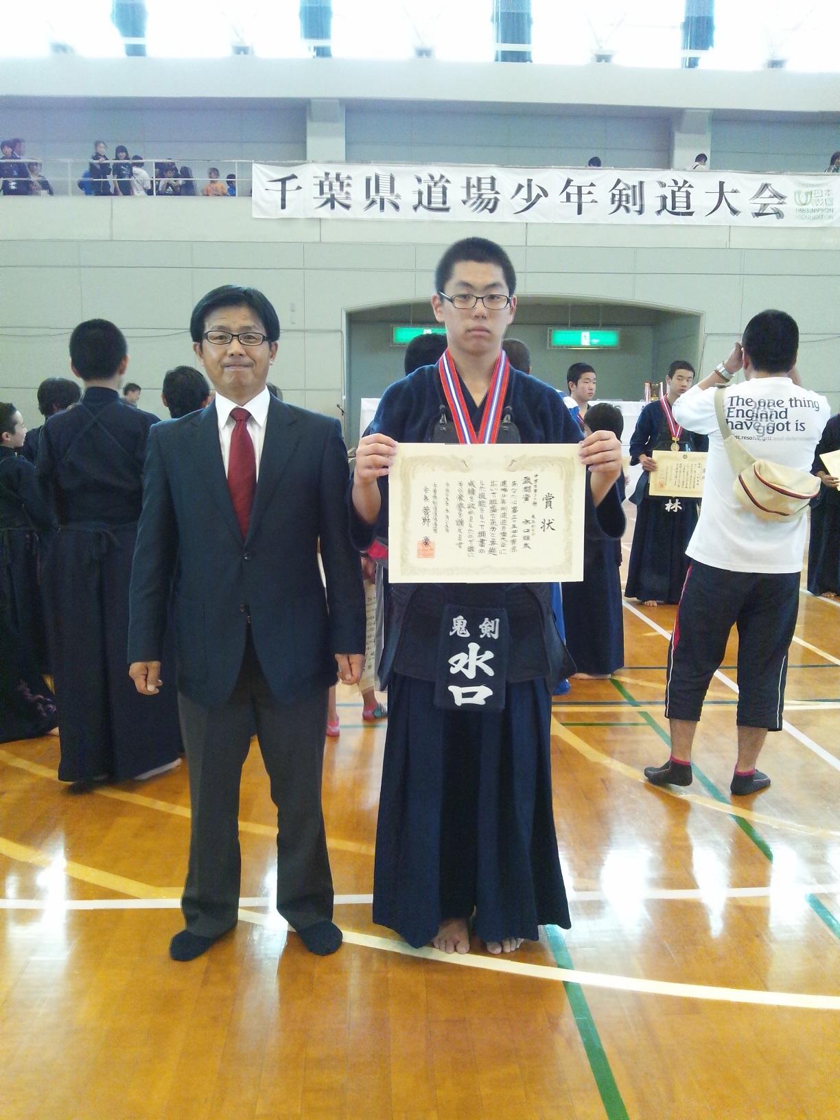 千葉県道連全国大会予選