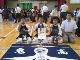 矢五葉館5周年記念大会