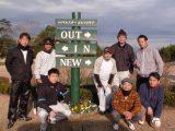 第七回鬼緑会チャリティゴルフ大会