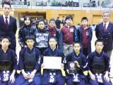 三芳町けやきカップ親善交流剣道大会