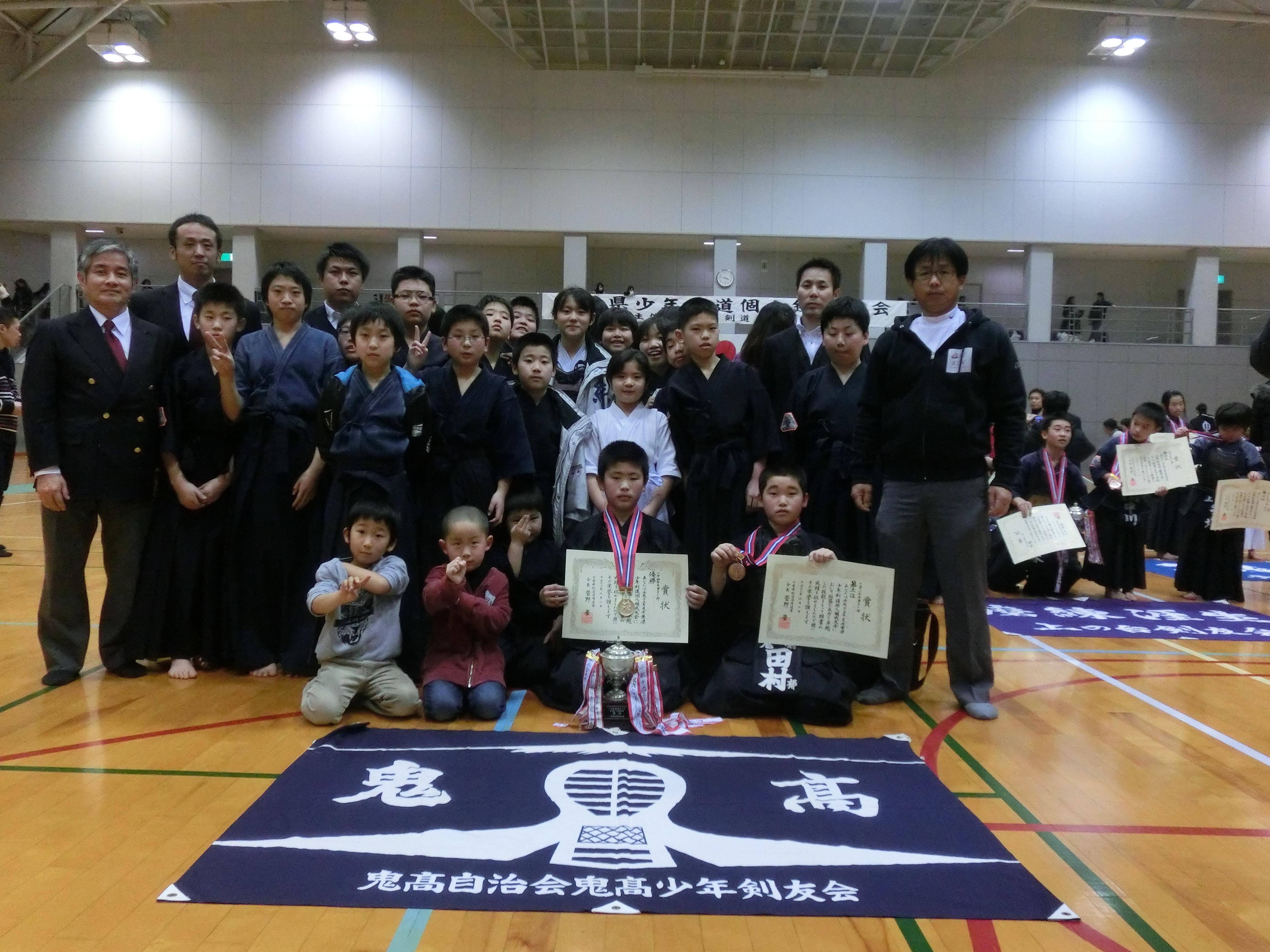 千葉県少年剣道個人錬成大会
