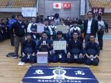 森島健男杯東日本大会