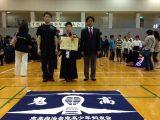 千葉県道連県大会