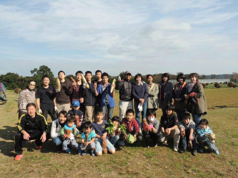 秋野菜の収穫体験『畑でファー!』アグリライフ倶楽部