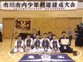 第37回市川市少年剣道練成大会
