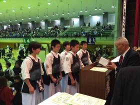 文部科学大臣杯第56回全国選抜少年剣道錬成大会