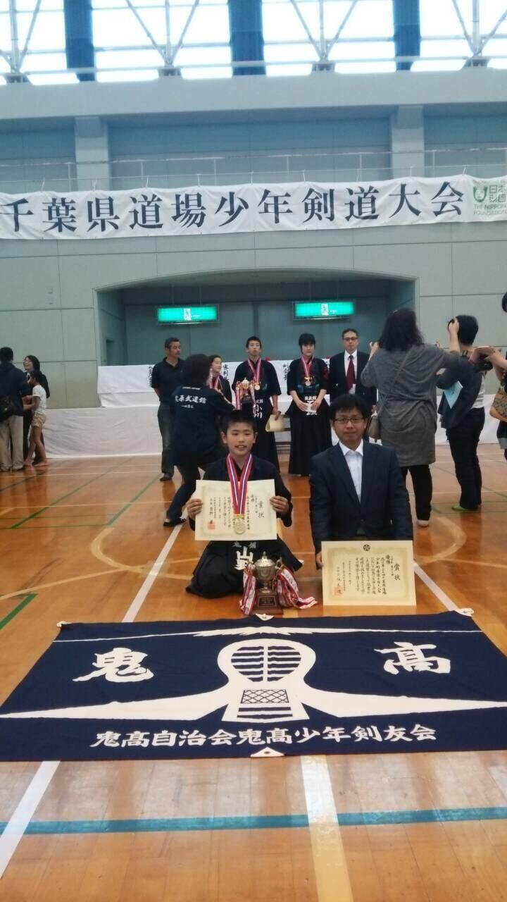 第37回 千葉県道場少年剣道大会