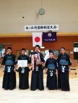 竹紫館剣道大会