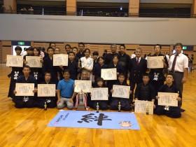 第81回上越市少年剣道大会