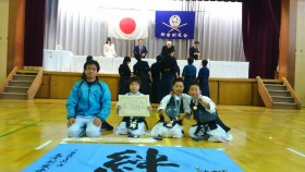 第52回新宿剣友会剣道大会
