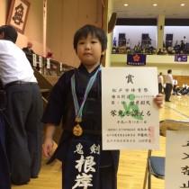 松戸市民大会