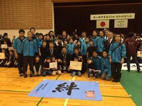 第43回厳心旗争奪総和剣道大会