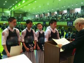 第57回全国選抜少年剣道錬成大会