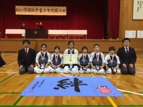 第5回 駒込学園杯剣道大会