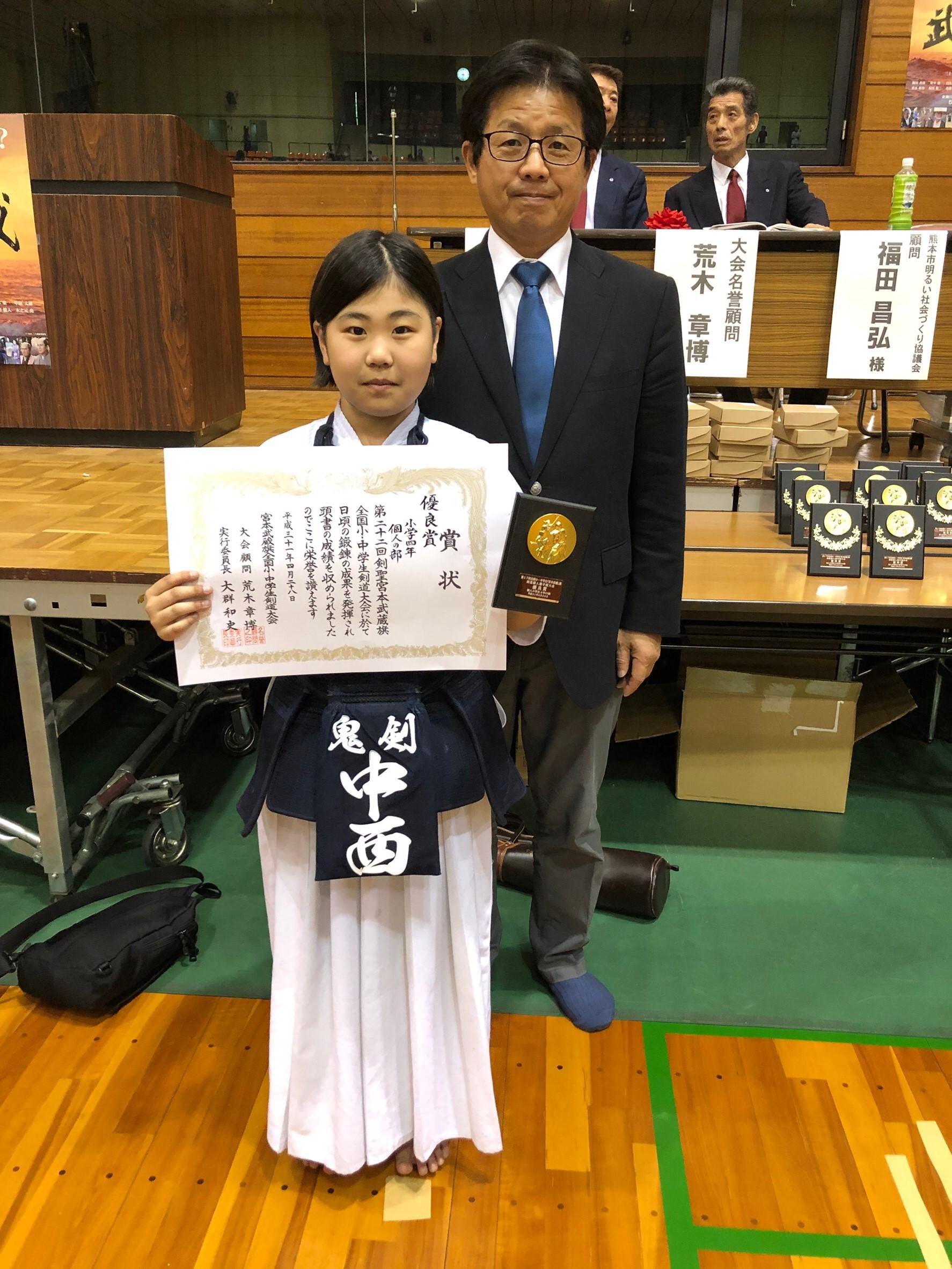 宮本 武蔵 剣道 大会 2019 熊本